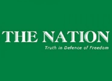 'EndSARS' The Nation resumes operation after hoodlums' attack